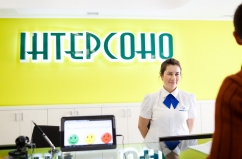 Intersono Medical Center - Number one fertility clinic in Eastern Europe